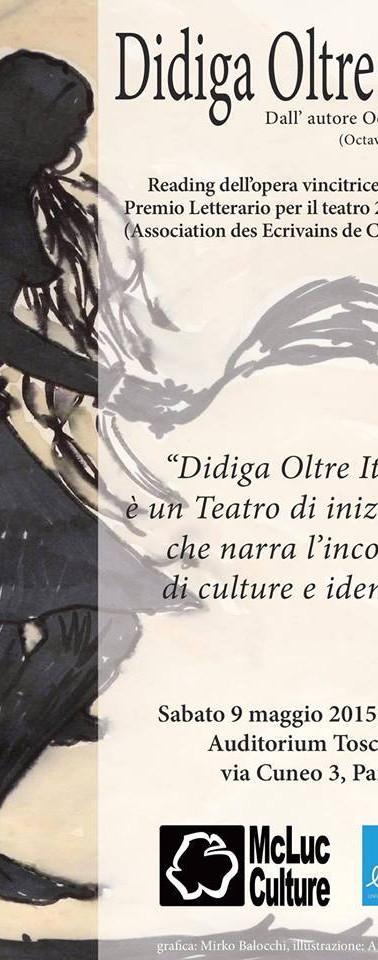 Reading Didiga Oltre Itaca di Octave Clément Deho