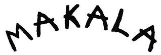 Makala logo Ithaca Guitar Works.webp