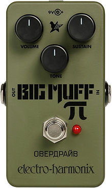 Electro Harmonix EHX Green Russian Big M