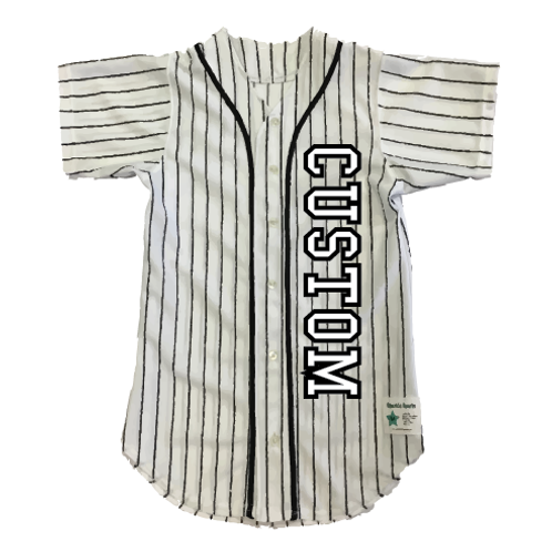Adult Pinstripe Custom Baseball Jersey (10 Colors Available)