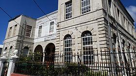 Museum-of-Antigua-Barbuda-exterior.jpg
