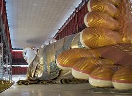 rangoun shawkhtatgyi.png