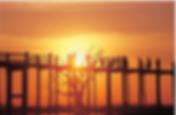 pont u bein coucher soleil.png