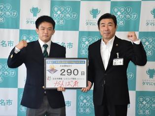 【南部九州総体2019】 レスリング競技会カウントダウンリレー実施中!