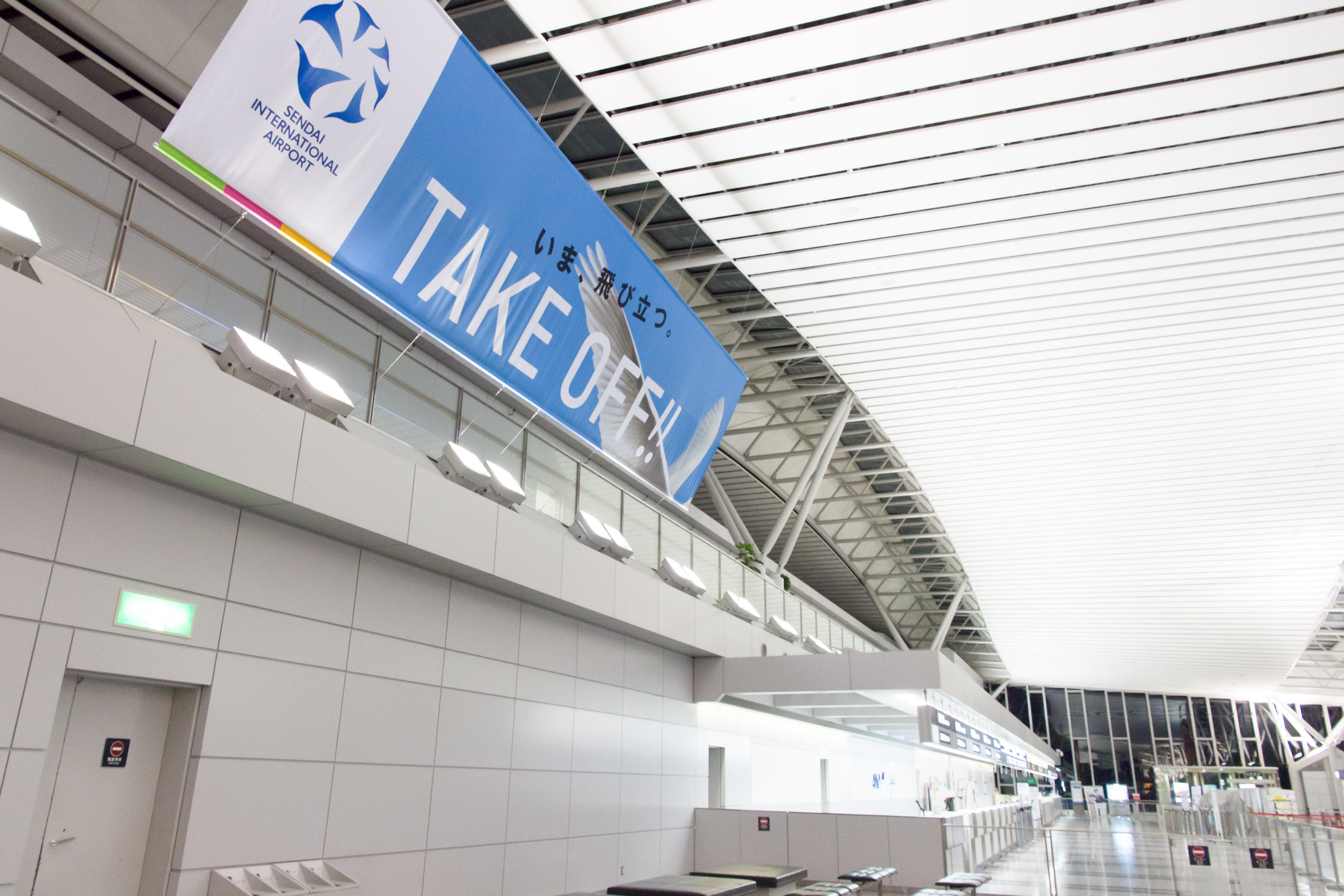 2016_7_1_takeoff-100