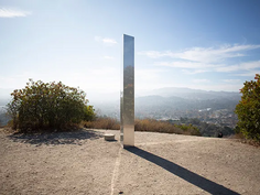 Monolith appears on Atascadero's Pine Mountain, CA.