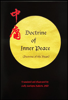 The Doctrine of Inner Peace: (Doctrine of the Mean)