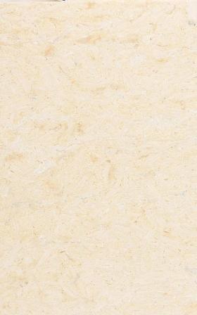 Samaha Egypt Marble | Honed Marble