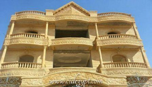 Hashma Sandstone | Stone Egypt | Stone Supplier | Stone Tiles | Wall Cladding | Split Face Tiles | CID Egypt