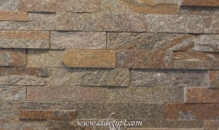 mica Stone - Brown stone -Egypt tile