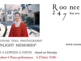 """小伝馬町のギャラリー""""Roonee 247""""で特集して頂いています。"""