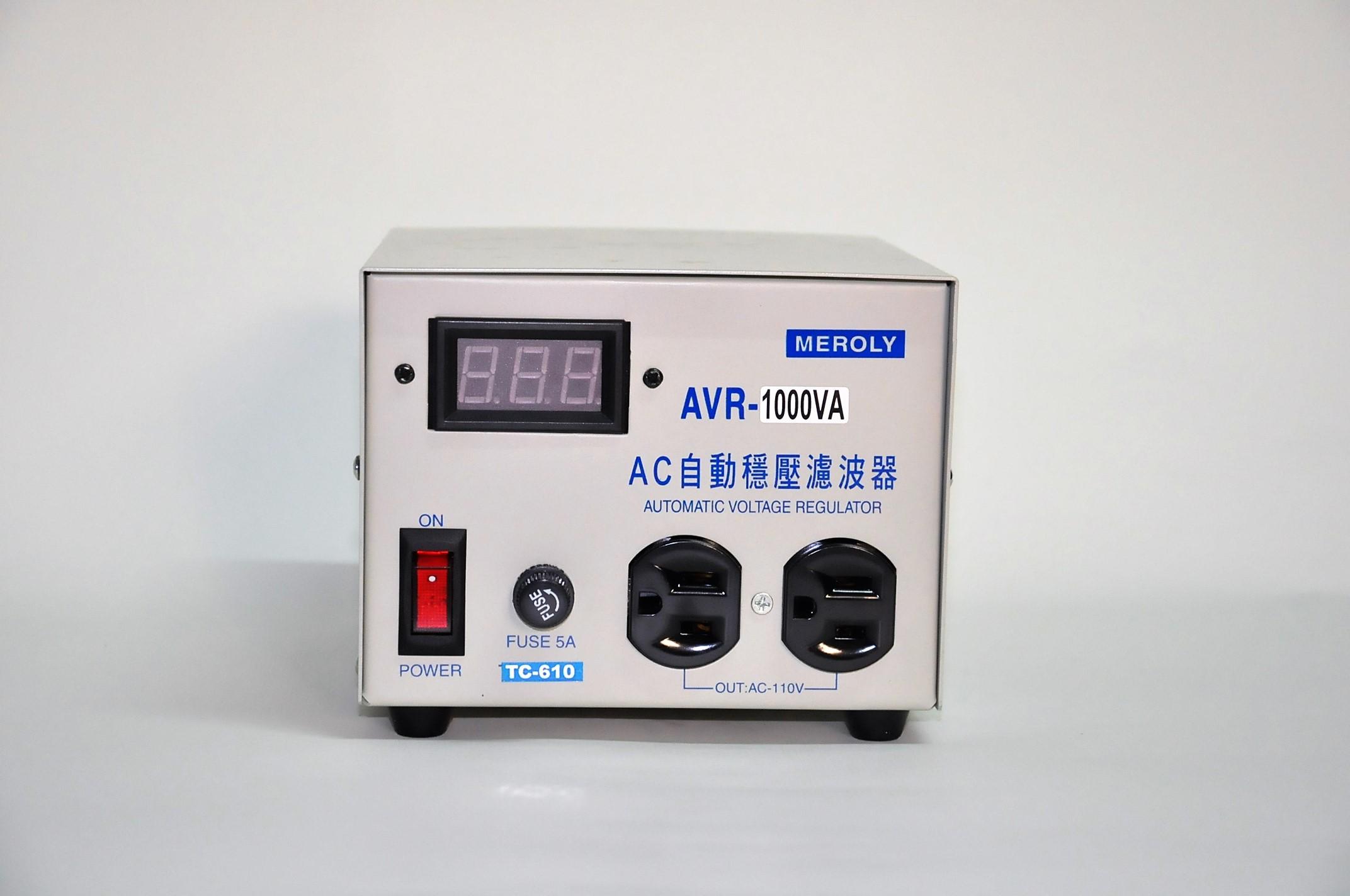 TC-610Ⅱ自動電源穩壓器