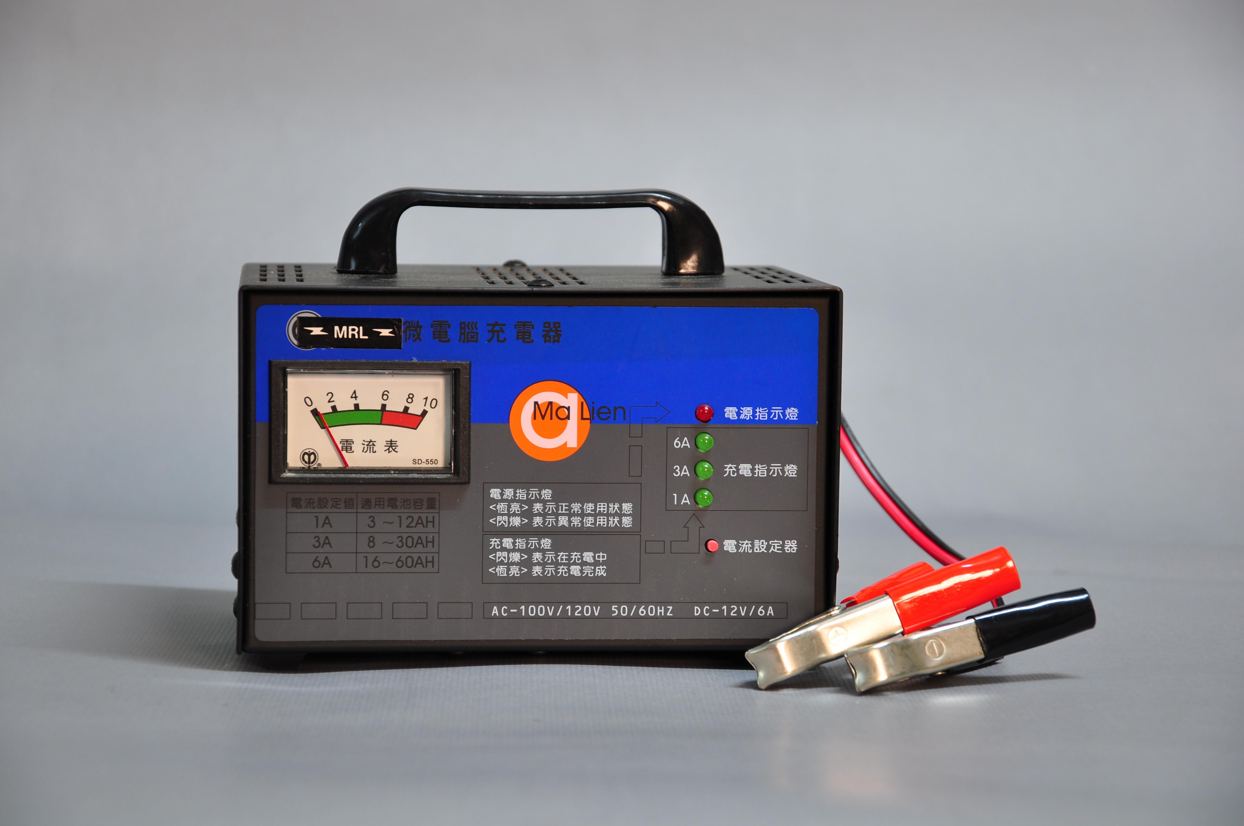 ME微電腦充電器