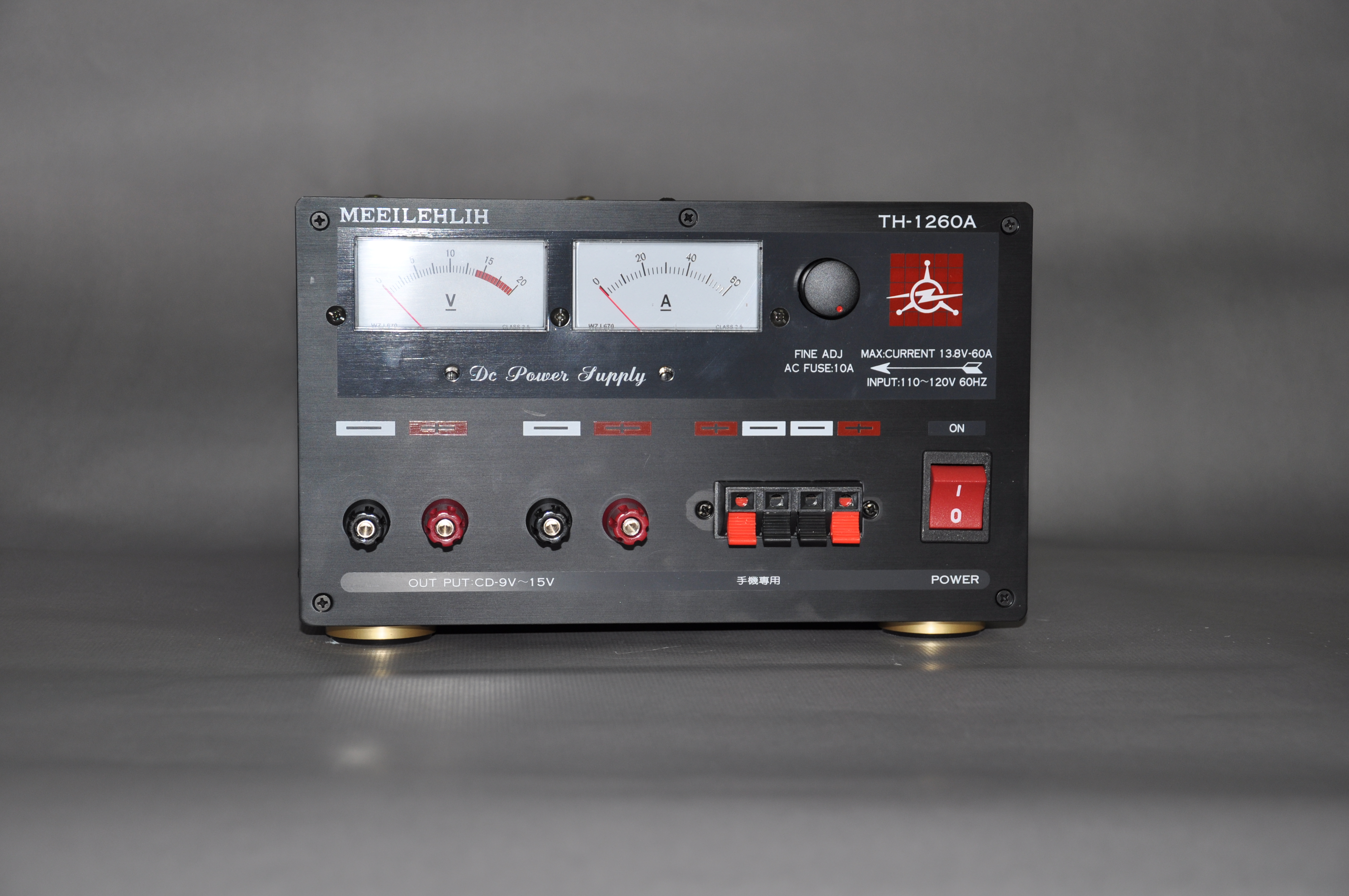 TH-1260A