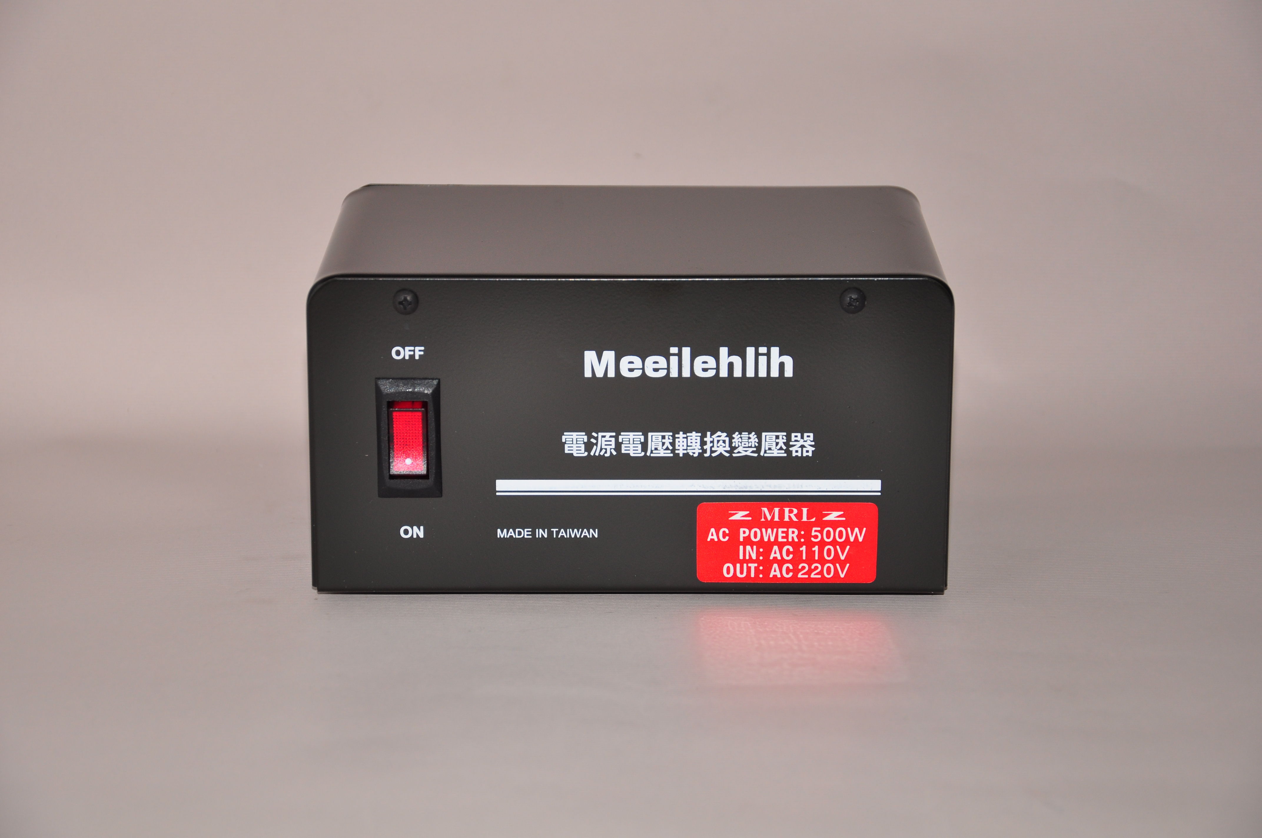 TH-025(紅)