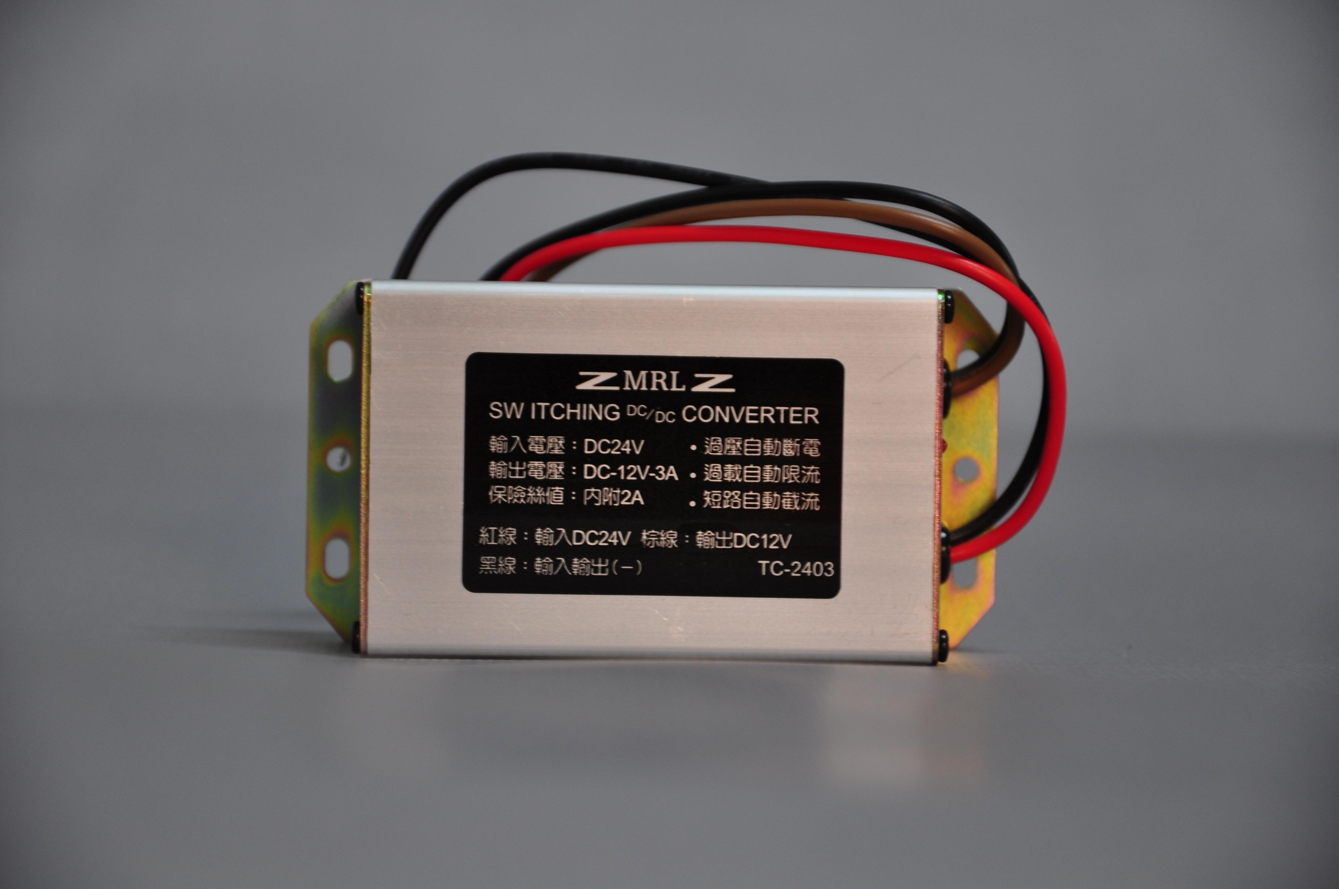 TC-2403