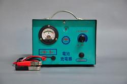 16V-8A電瓶充電器