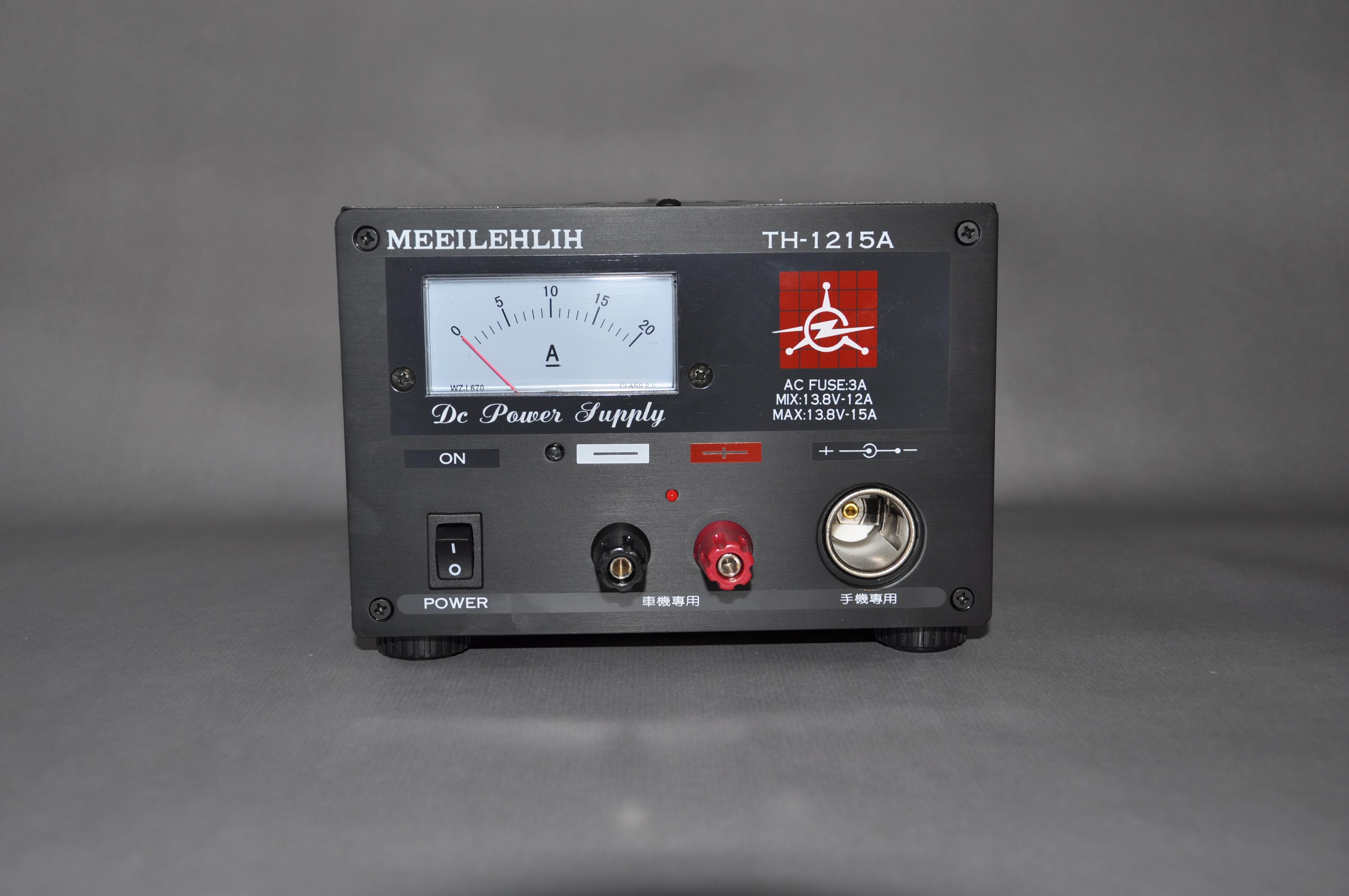 TH-1215A