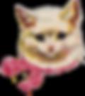 Cat Vesta Case, Cat Cigar Case,Majolica Cat, Franz Bergman Cat, British Blue, Siamese, Ragdoll, Tabby Cat, Antique Cat Painting, Spelter Cat, Antique Kitten, Antique Pug, Bermese, glass dome, globe de mariee, cabinet of curiousity