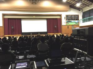 高山村「きみはいい子」上映会