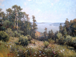 Георгий Прокопьев