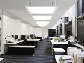 Next Generation LED Ceiling Lights