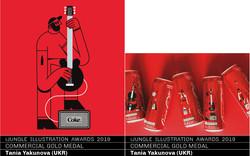 Insta1080x1350-MERIT New Self-Promotion6