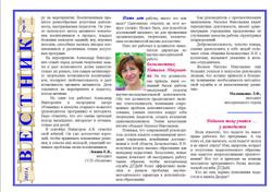 стр.38
