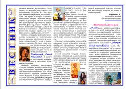 стр.25