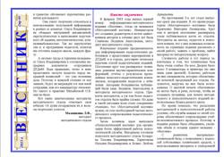 стр.40