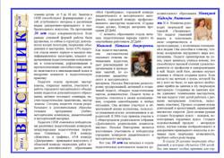 стр.18