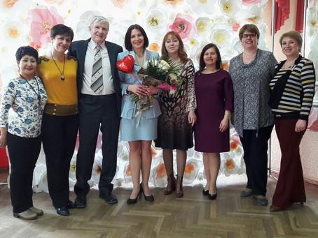 Поздравляем Елену Николаевну Левшину с победой на областном конкурсе