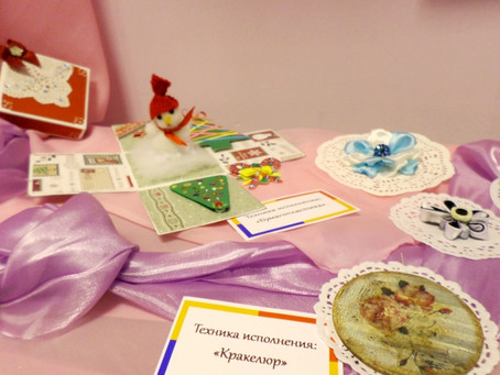 Персональная выставка Родионовой Марии
