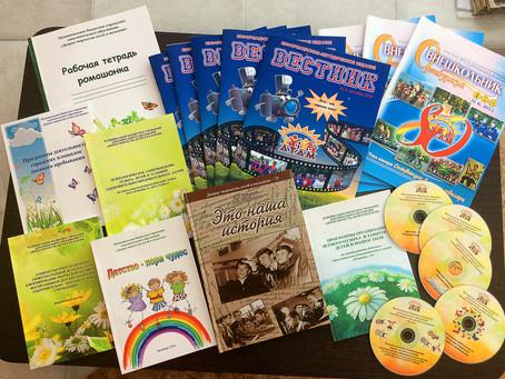II конференция детского полезного развивающего отдыха в Москве