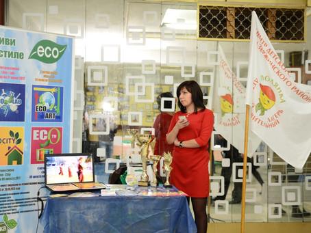 Ярмарка-выставка детских оздоровительных лагерей города