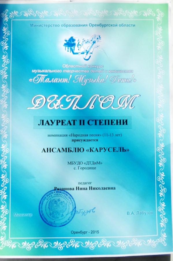 SAM_1794.JPG