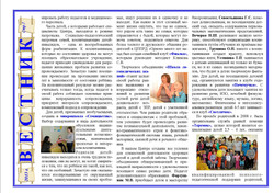 стр. 7