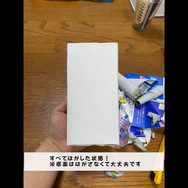 牛乳パック灯籠の作り方③