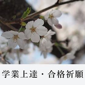 gakugyo.jpg