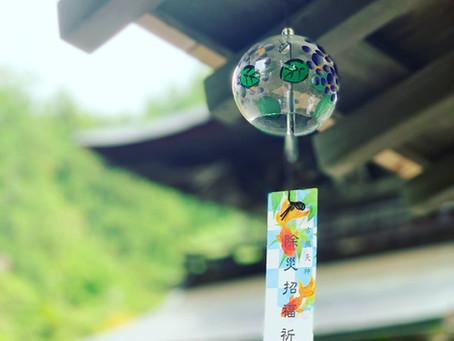 令和2年7月21日 -風鈴を手水舎に設置しました-