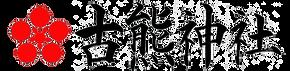 古熊ロゴ-透過.png