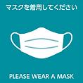 01_マスク着用.png