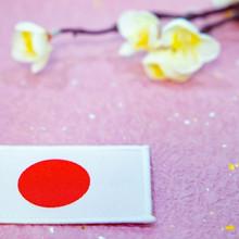 【紀元節】日本の建国はいつ?