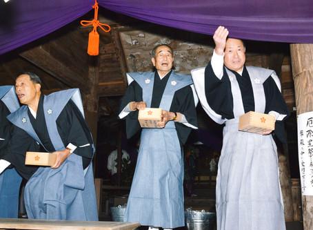 平成31年節分祭お餅まき