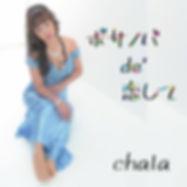 chata_jyake2500.jpg