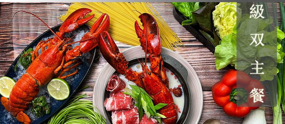 波斯頓龍蝦*1隻  貴氣上桌