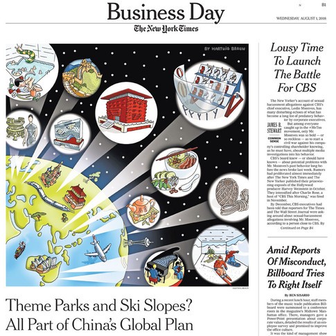 Commissioned illustration for the New York Times business section