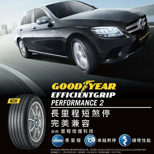 225/55R17 Goodyear Efficientgrip Performance 2 101W EU