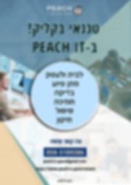 new-click.png