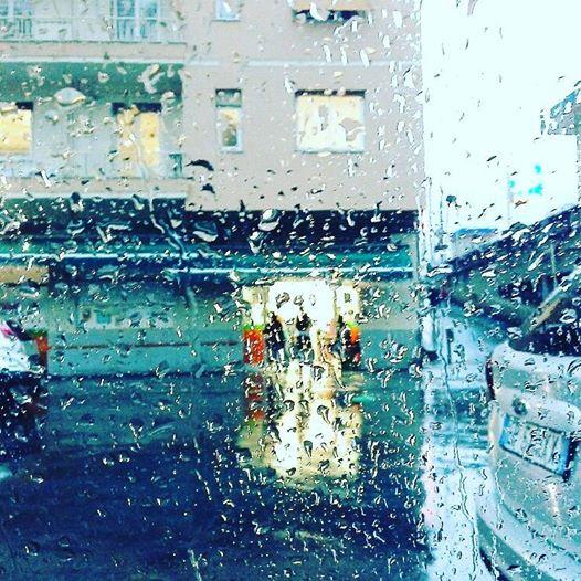 Kiss the rain.